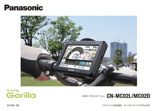 panasonic_CN-MC02.jpg